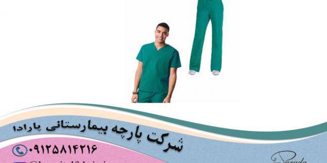 خرید پارچه کجراه سبز بیمارستانی
